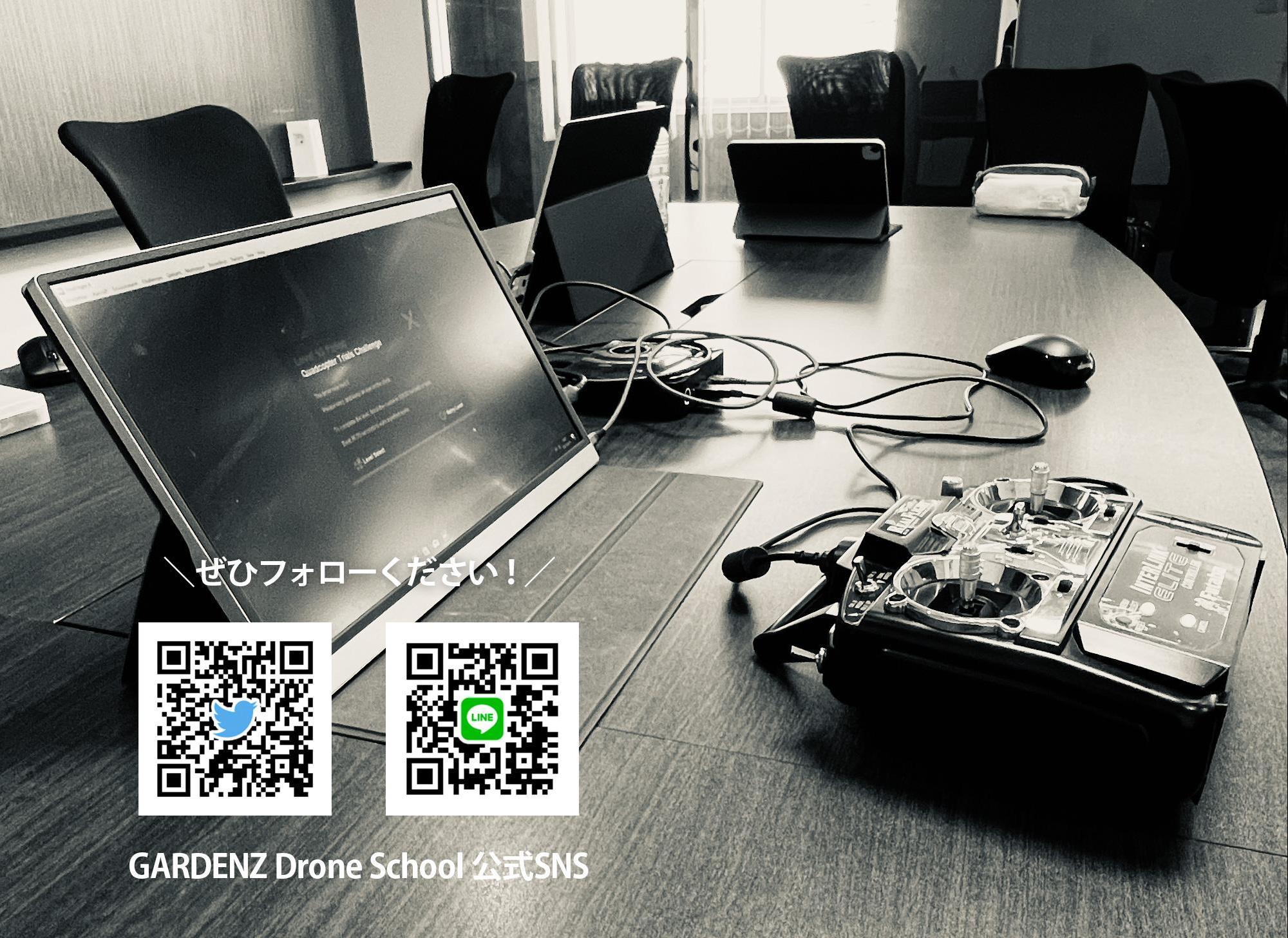 ドローン教習所GARDENZ Drone School 大阪校サブ画像1
