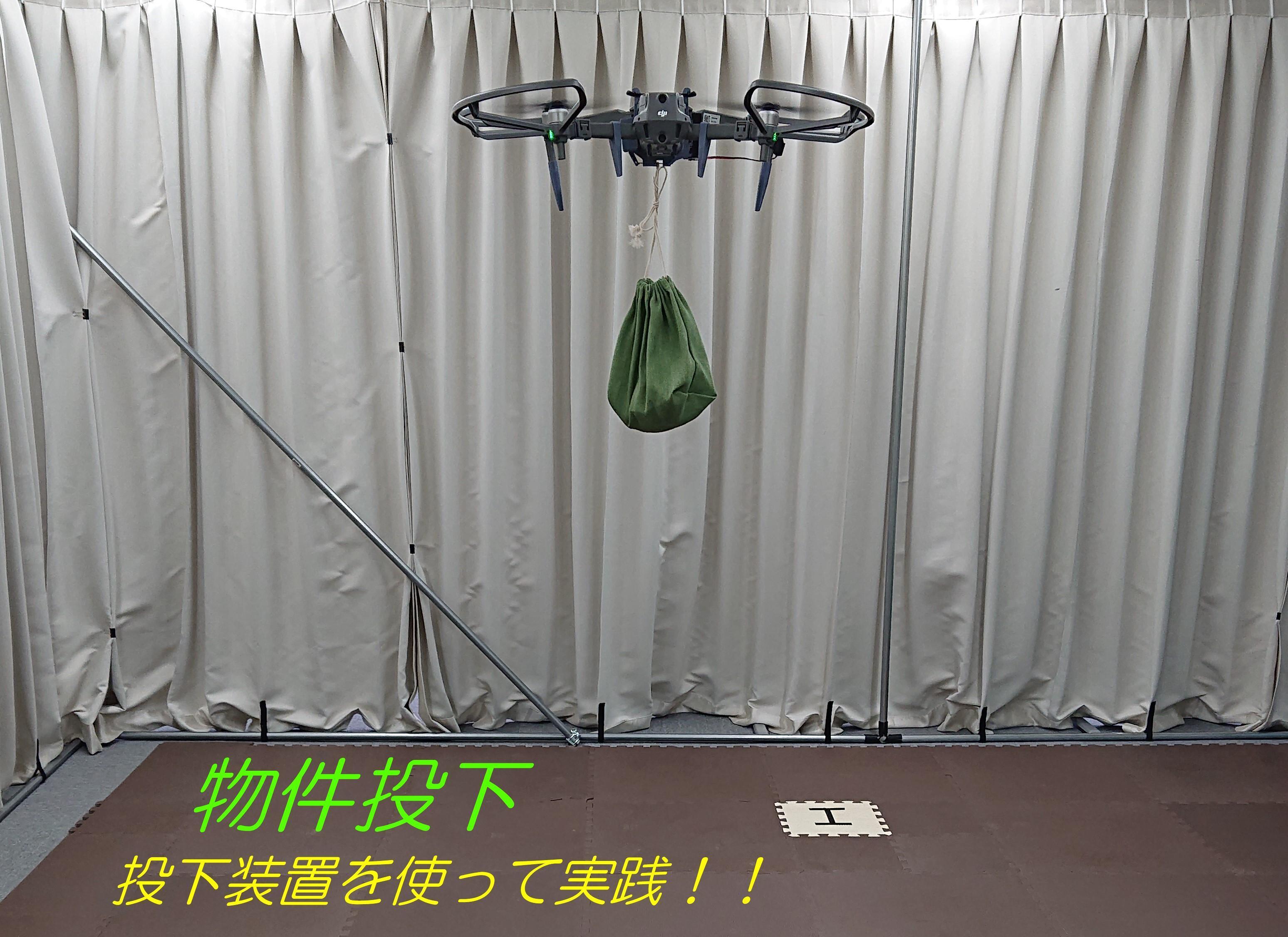 ドローン教習所北九州校サブ画像2