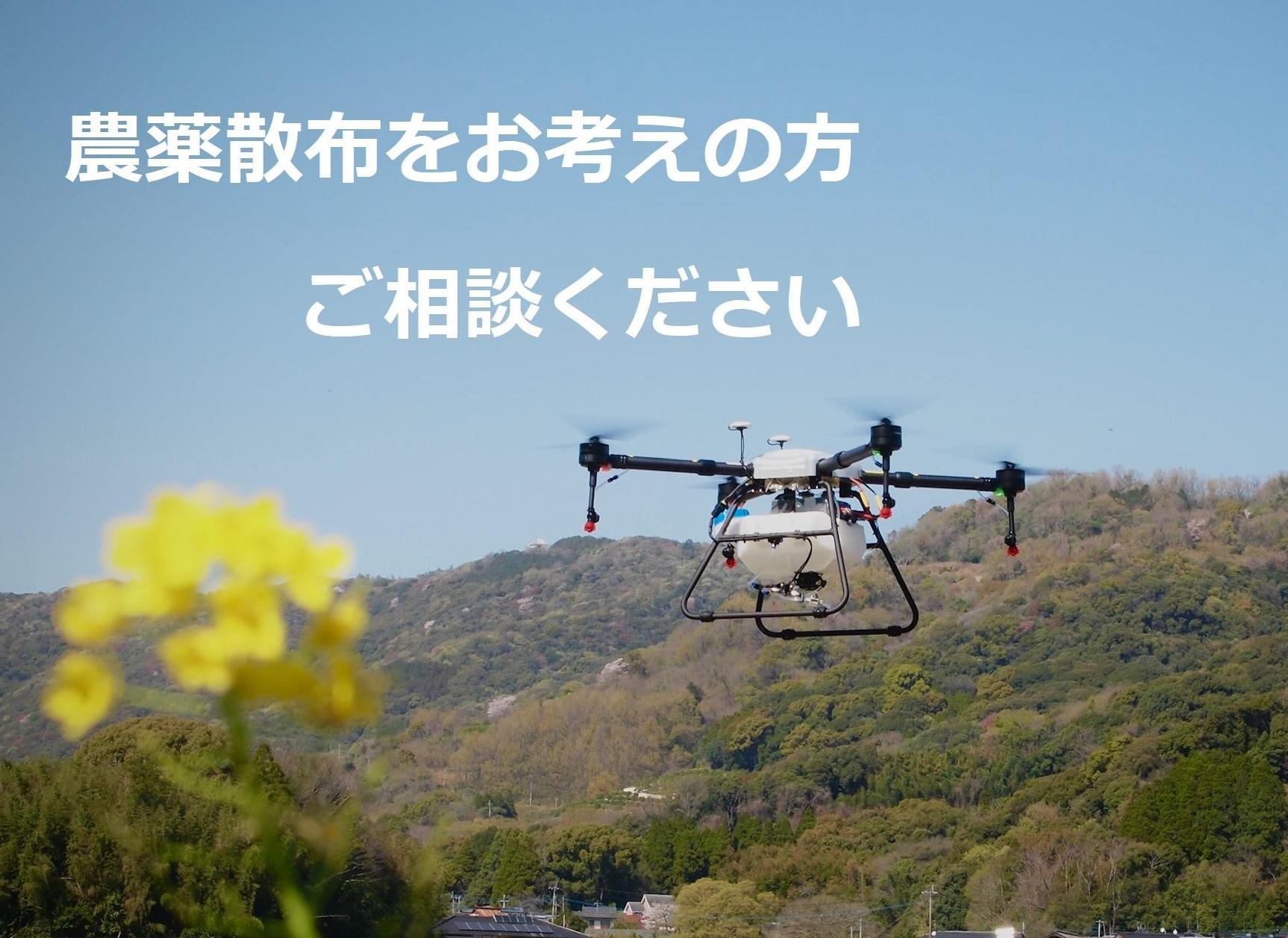 ドローン教習所福岡博多校サブ画像2