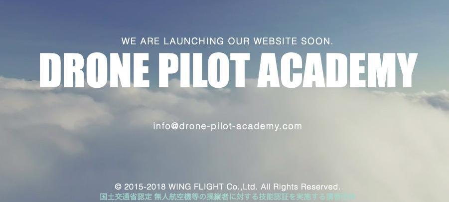 ドローン教習所Drone Pilot Academy校メイン画像